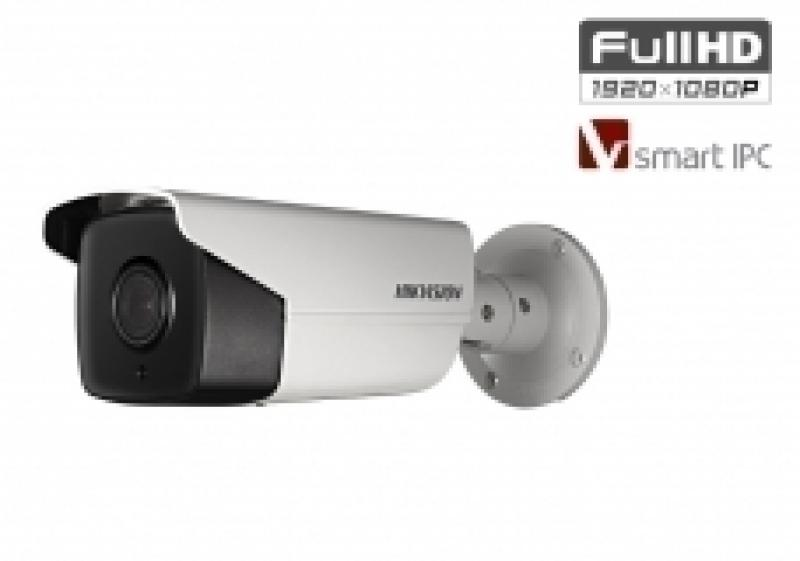 2MP IP камера HIKVISION