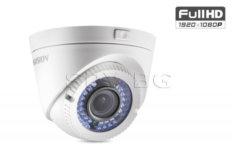 Kуполна камера 2MP - FullHD 1080p HIKVISION