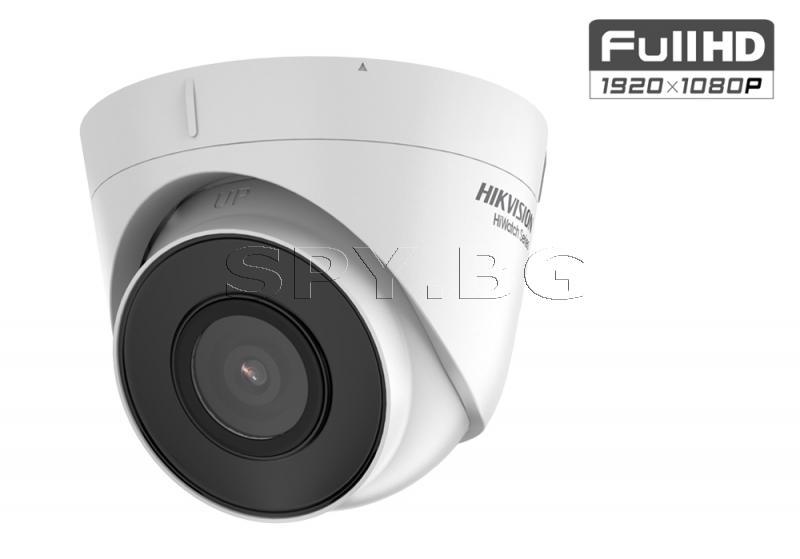 2MP куполна IP камера с вградено IR осветление до 30м - HIKVISION